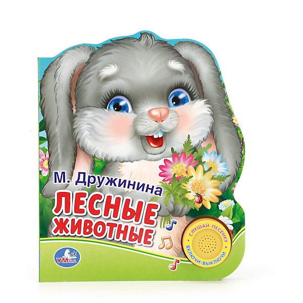 """Фотография товара книга с 1 кнопкой """"Лесные животные"""", М. Дружинина (4579002)"""