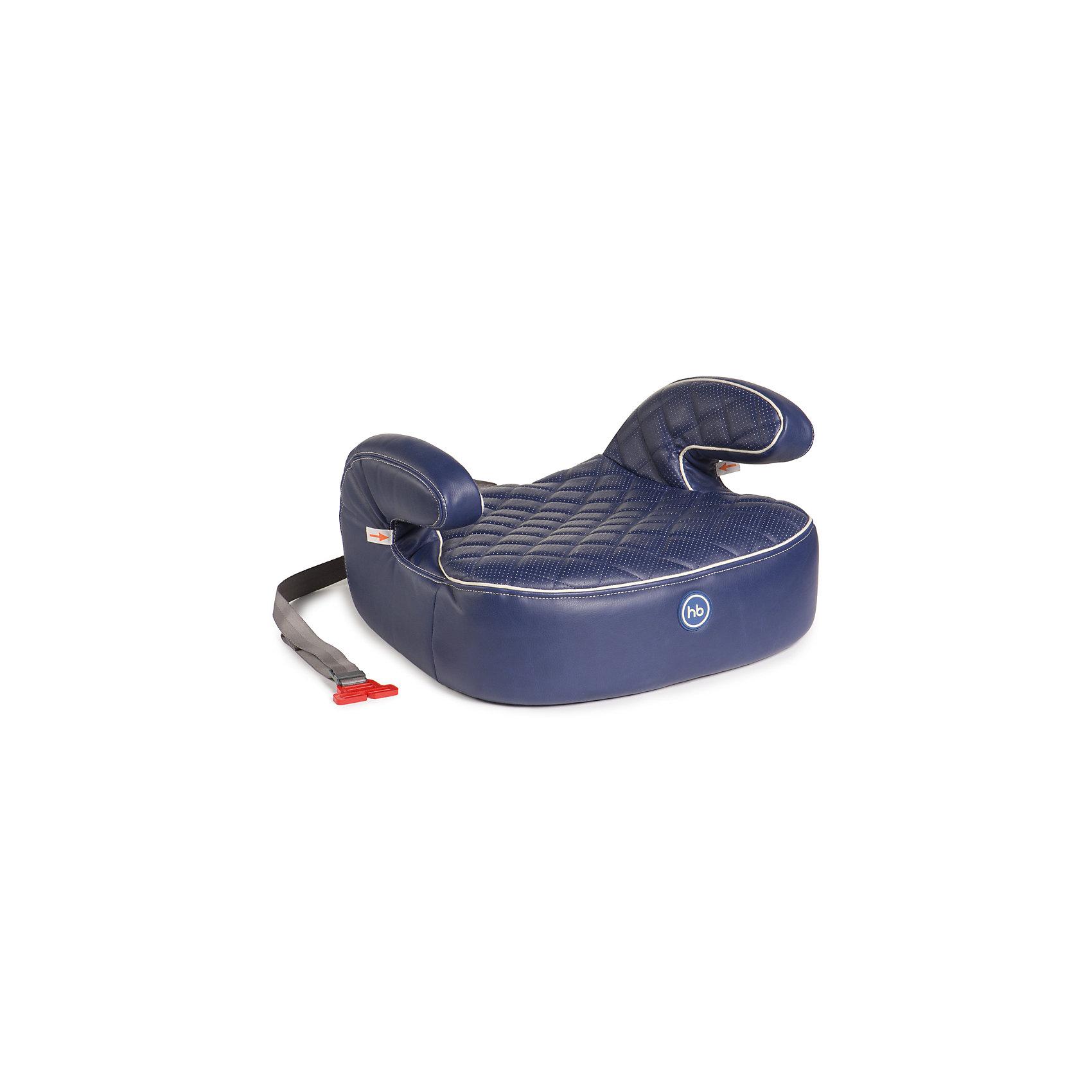Автокресло-бустер Rider Deluxe, 15-36 кг., Happy Baby, синий