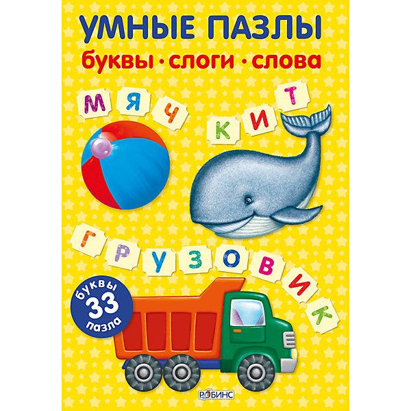 Умные карточки-пазлы Буквы, слоги, словаОбучающие карточки<br>Умные карточки-пазлы Буквы, слоги, слова - это многофункциональная обучающая и развивающая книга-игра, с помощью которой ваш ребёнок легко и быстро запомнит буквы алфавита, научится складывать простые слоги и слова, читать, а также пополнит свой словарный запас. <br>Игра способствует развитию речи, внимания, мышления, мелкой моторики и воображения. Обучающее пособие «УМНЫЕ ПАЗЛЫ. Буквы, слоги, слова» предназначен как для детей, только начинающих изучать алфавит, так и для тех, кто уже знает буквы и имеет минимальные навыки чтения по слогам.<br>Как играть и заниматься с пособием<br>На каждом вынимающемся пазле нарисована буква, а под ним картинка, название которой начинается на эту букву.  В случае с буквами Ы, Ь и Ъ на картинках нарисованы слова, содержащие эту букву. Объясните ребёнку, что в русском языке нет слов, начинающихся с этих букв. Из квадратиков-пазлов можно выкладывать слоги и простые слова.  Используйте для этого выемки от пазлов или любую рабочую поверхность. <br>Предложите ребёнку начать с простых односложных слогов-слов:  ДОМ, КИТ, РАК. Потом переходите к словам из двух и более слогов:  УТКА, СОВА, ШАРИК и т. п.<br>На внутренней сторонке обложки находится игровое поле с картинками, на котором спрятан сюрприз. Накладывайте на игровое поле буквы, ориентируясь на картинки, и вы соберёте настоящий кроссворд!<br>Набор предназначен для индивидуальных домашних и групповых занятий в детских дошкольных учреждениях.<br><br>Дополнительная информация:<br><br>Авторы Юлия Митченко, Марина Гагарина<br>Формат:  210x300 мм<br><br>Умные карточки-пазлы Буквы, слоги, слова можно купить в нашем магазине.<br>Ширина мм: 300; Глубина мм: 210; Высота мм: 10; Вес г: 379; Возраст от месяцев: 36; Возраст до месяцев: 2147483647; Пол: Унисекс; Возраст: Детский; SKU: 4610611;