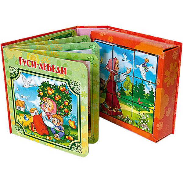 Проф-Пресс Книжка-игрушка Гуси-лебеди