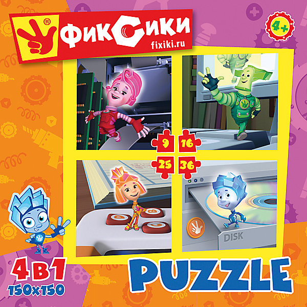 """Фотография товара набор из 4-х пазлов """"Фиксики"""", 9*16*25*36 деталей, Origami (4614949)"""