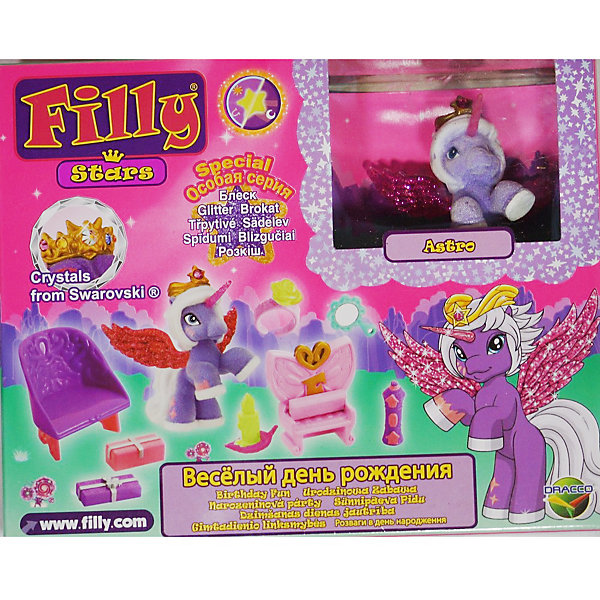 Dracco Набор Filly Звезды Astro, Dracco фигурки игрушки dracco набор с бабочками филли волшебная семья summer немецкая версия