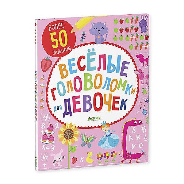 Clever Книга Веселые головоломки для девочек