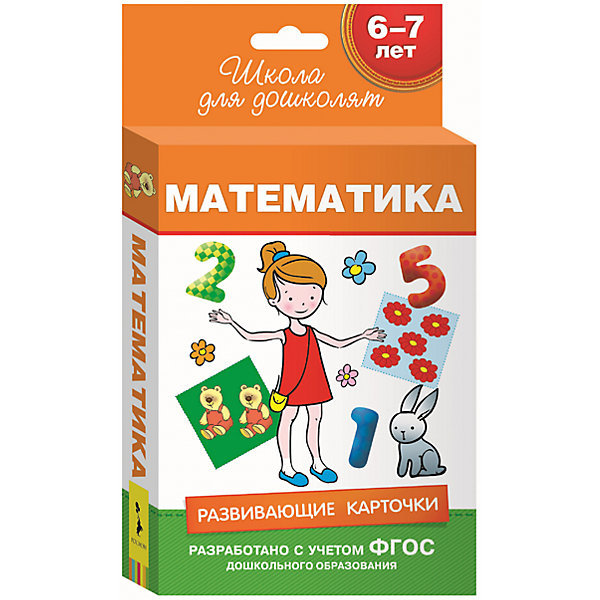 Росмэн Развивающие карточки Математика, Школа для дошколят
