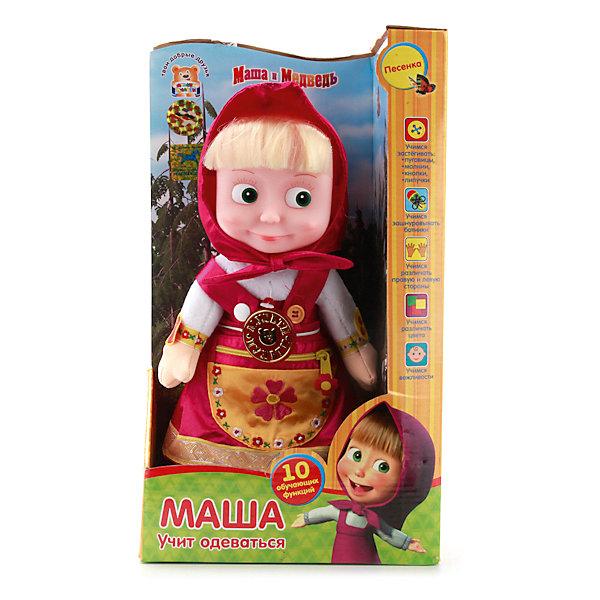 Мульти-Пульти Мягкая игрушка Маша и Медведь учит одеваться, озвученная, 30 см