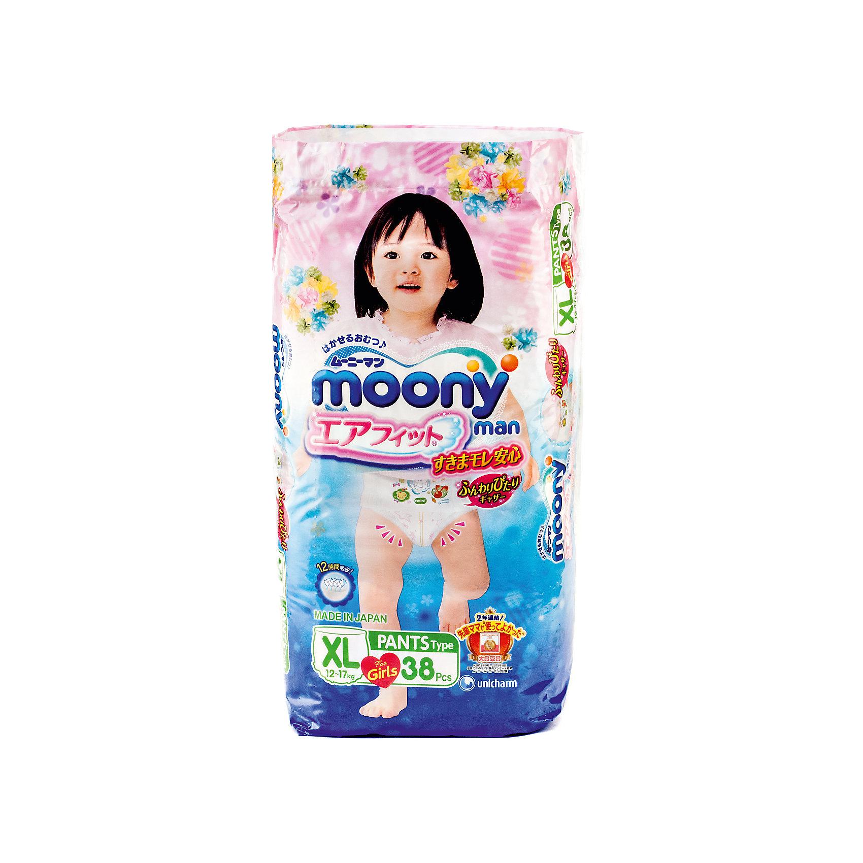 Трусики-подгузники для девочек Moony Man, XL 12-17 кг., 38 шт