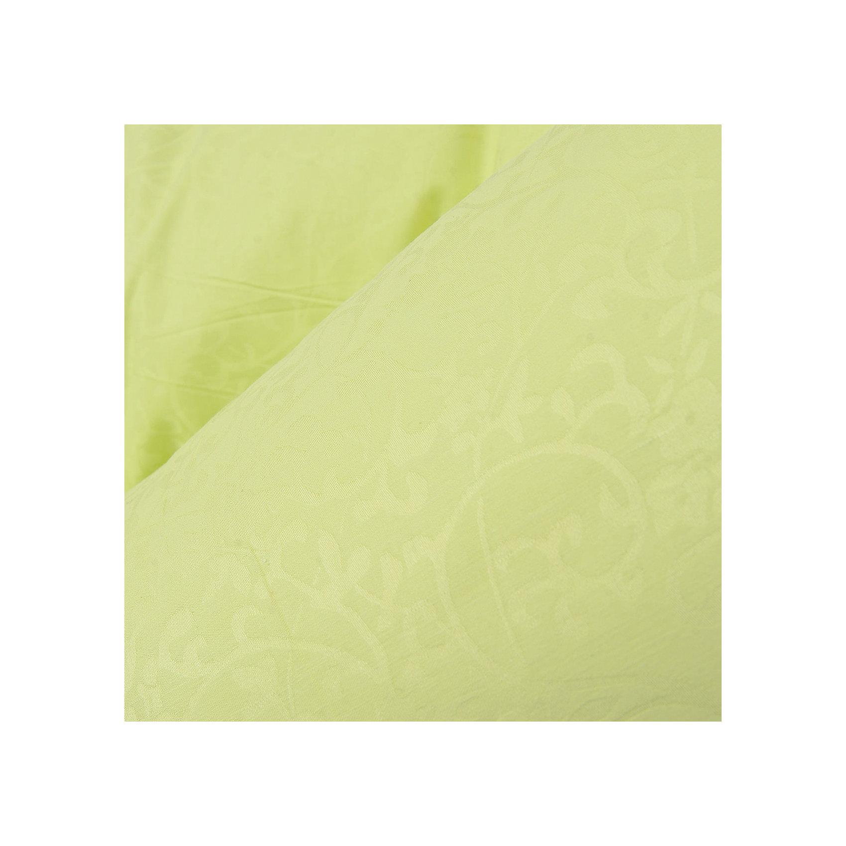 Подушка для беременных Аура 190х37 (сатин) с шариками полистирола, La Armada, зеленый