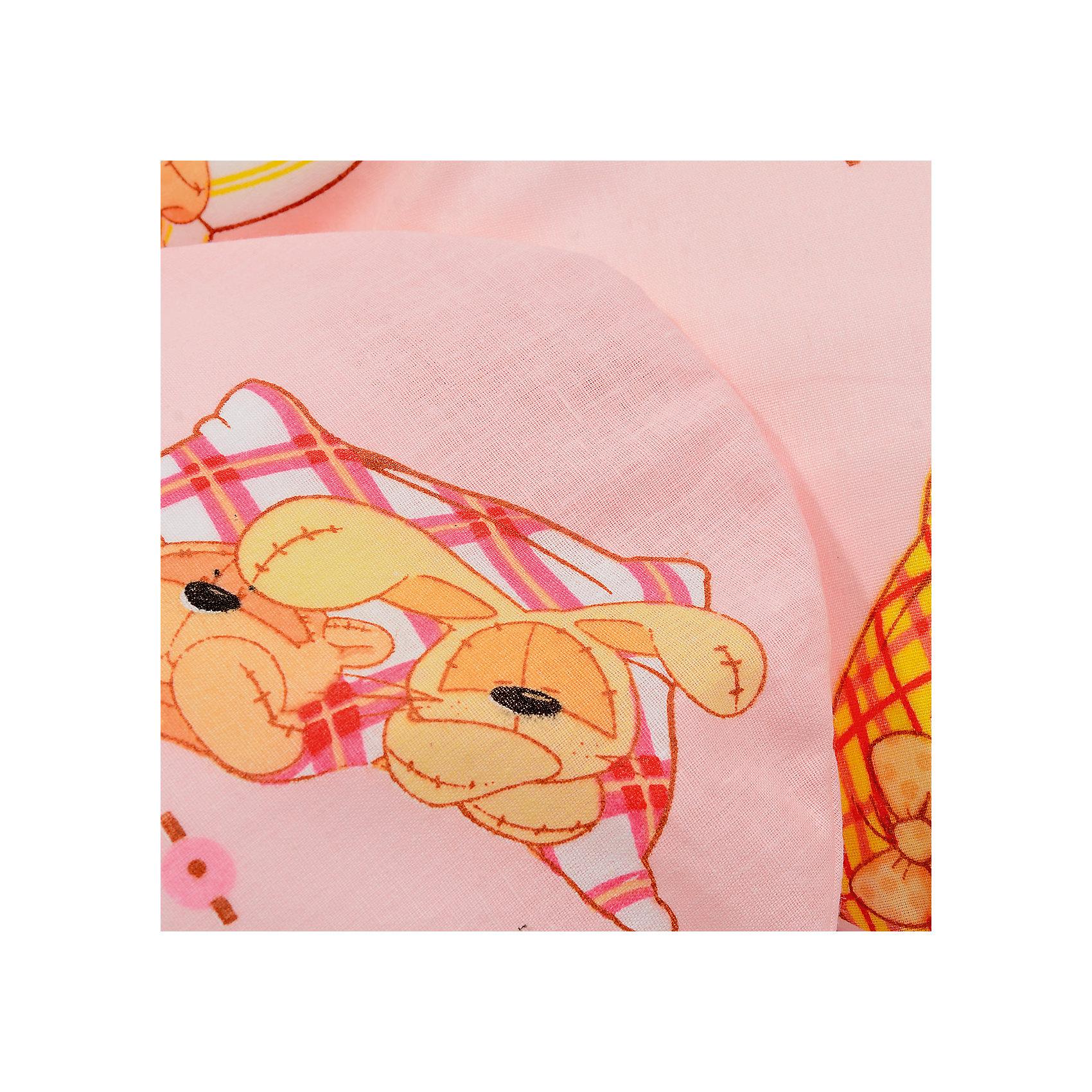 Наволочка для подушки Аура 190х37 Сладкий сон, La Armada, розовый