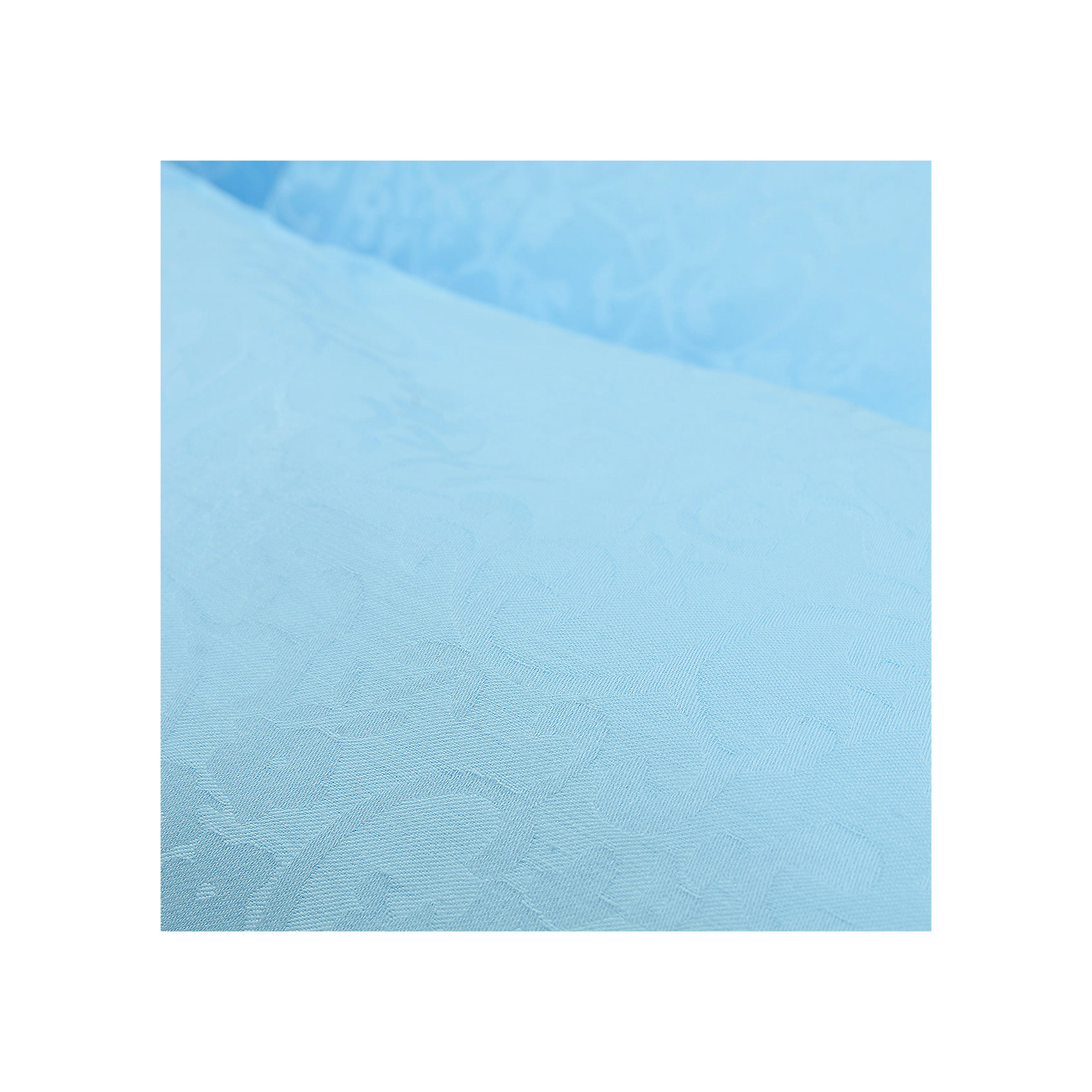 Подушка для беременных Гранда 360х38 (сатин), La Armada, голубой