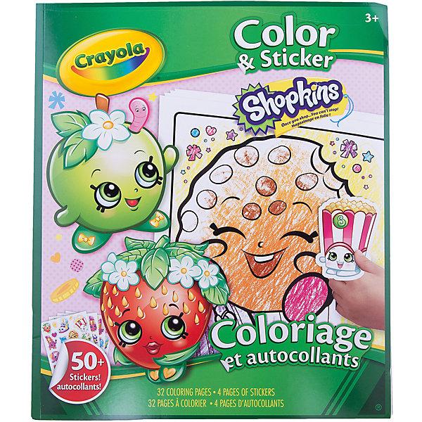 Crayola Раскраска с наклейками Shopkins раскраска crayola color wonder принцессы 12785