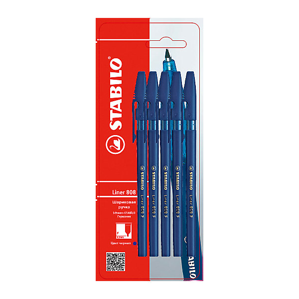 Набор ручек, 5 шт., синиеРучки<br>Набор ручек, 5 шт., синий от марки Stabilo<br><br>Удобные немецкие ручки от компании Stabilo в прозрачном корпусе. Пишущий инструмент отличного качества! Шариковая ручка имеет заменяемый стержень и надежный клип.<br>Отлично ложится в руке, пишет мягко. Дает аккуратную тонкую линию. Чернил хватает на долгое время! Чернила быстро сохнут. В наборе - пять одинаковых ручек в прозрачном корпусе.<br><br>Особенности данной модели:<br><br>ширина оставляемого следа: 0,3 мм;<br>цвет чернил: синий;<br>цвет корпуса: прозрачный.<br><br>Набор ручек, 5 шт., синий от марки Stabilo можно купить в нашем магазине.<br>Ширина мм: 204; Глубина мм: 80; Высота мм: 10; Вес г: 13; Возраст от месяцев: 36; Возраст до месяцев: 2147483647; Пол: Унисекс; Возраст: Детский; SKU: 4684731;