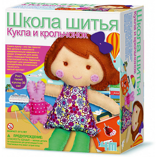 Купить Набор для творчетсва 4М Школа шитья Кукла и крольчонок, 4M, Китай, Женский