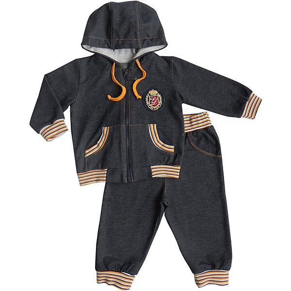 Фотография товара комплект: толстовка и брюки для мальчика Soni kids (4689641)