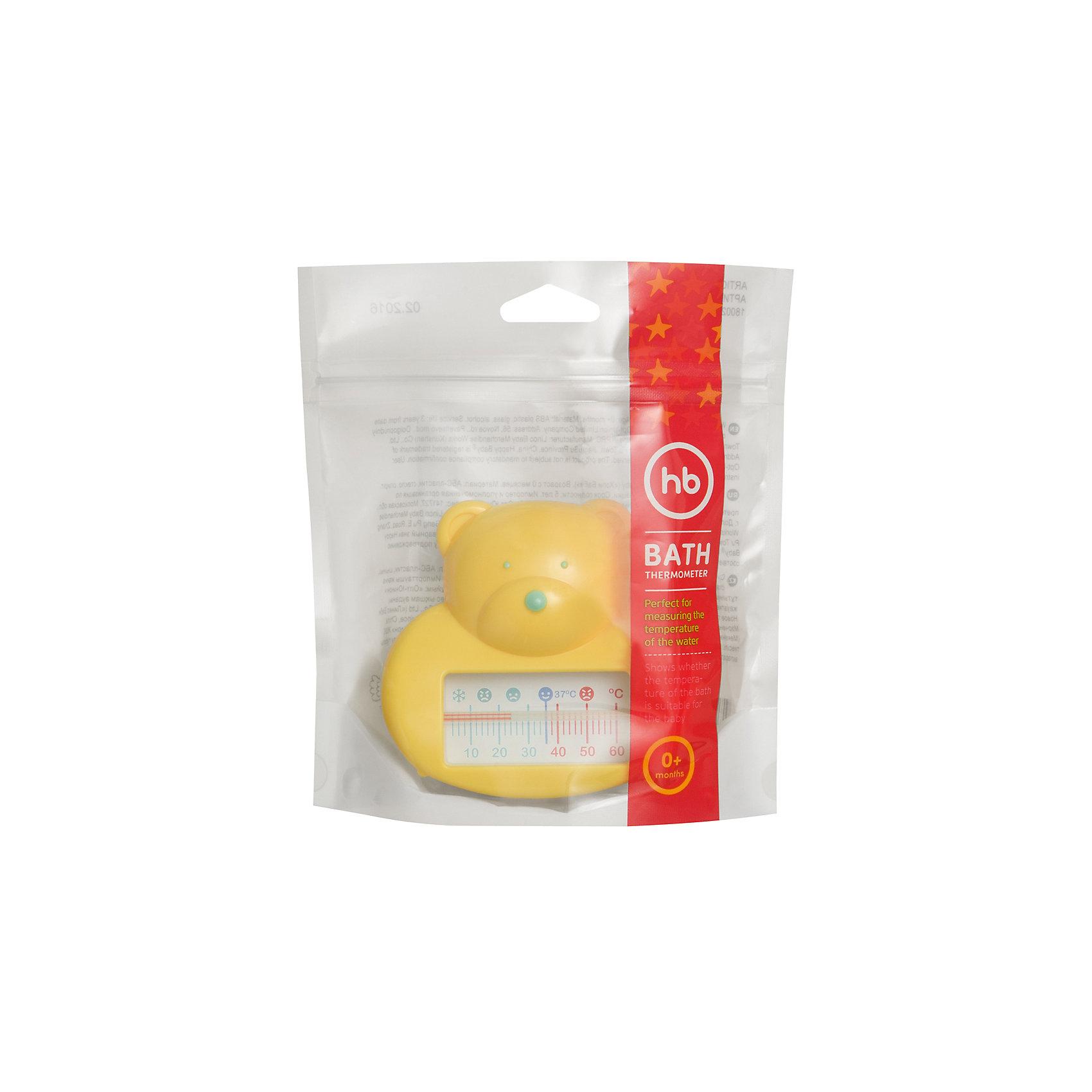 Термометр для воды, Happy Baby, желтый