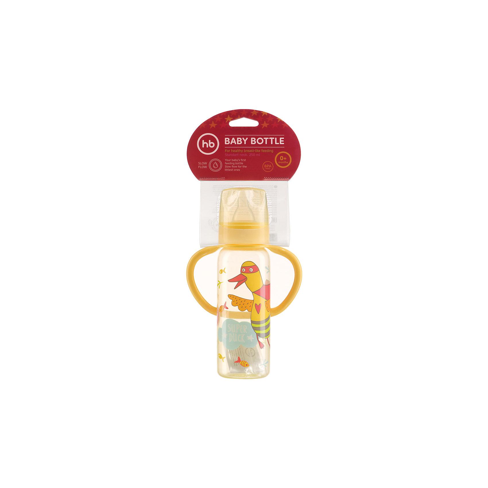 Бутылочка для кормления с ручками, 250 мл, Happy Baby, желтый