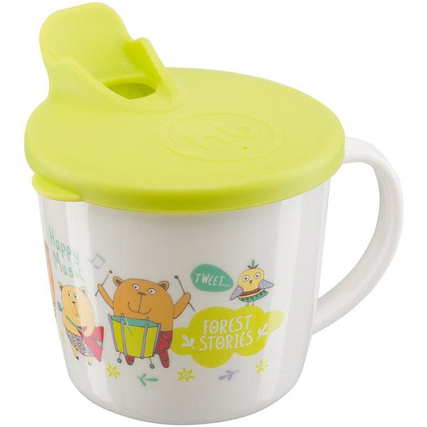 Happy Baby Кружка с крышкой, Happy Baby, лайм кружка happy baby baby mug в ассортименте