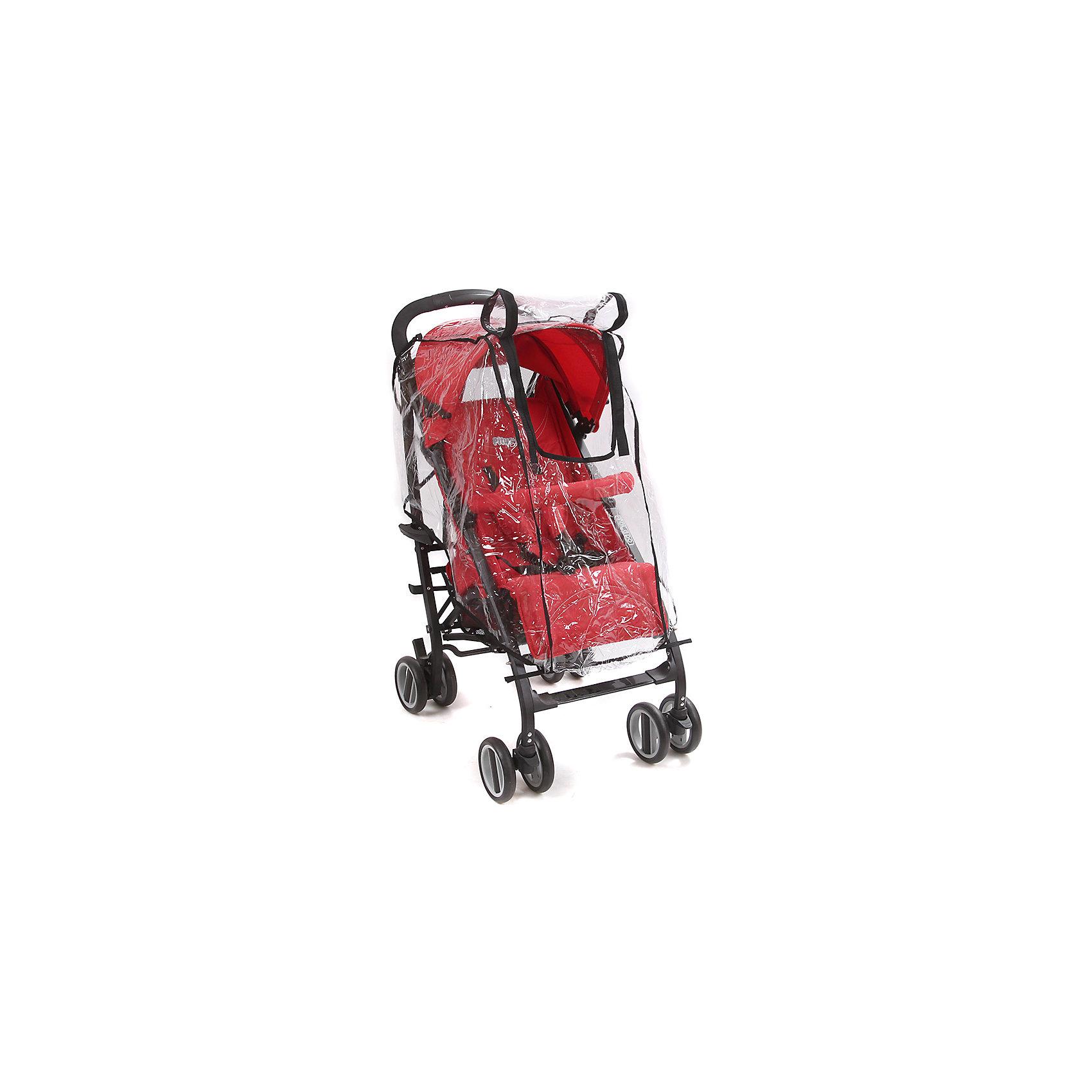 Дождевик маленькая для прогулочных и колясок-трость, Bambola