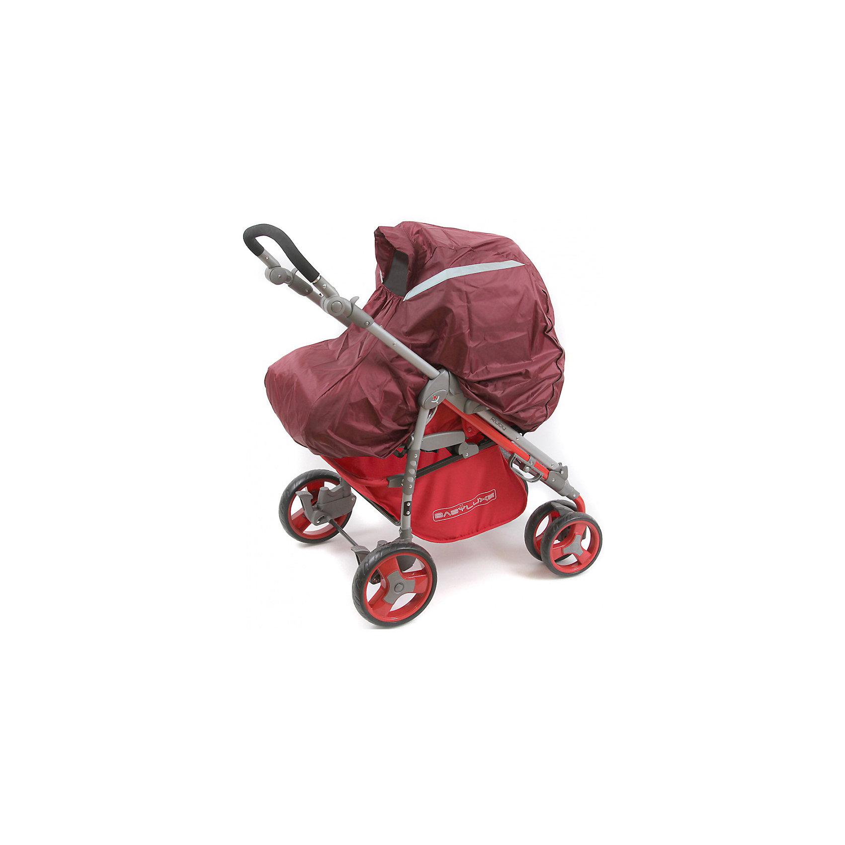 Дождевик для универсальной/ прогулочной коляски Плащевка, Bambola, вассортименте