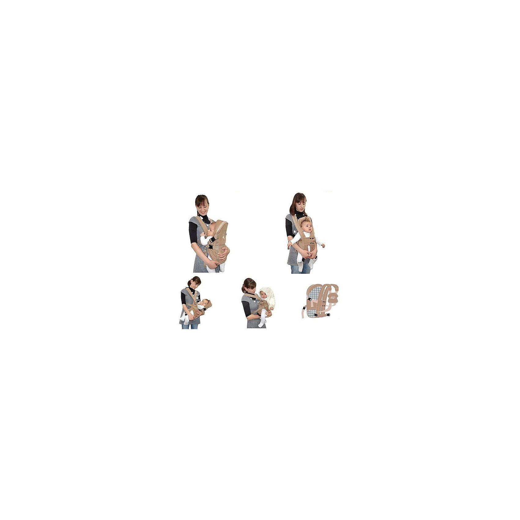 Кенгуру-рюкзак KENGO, Little People