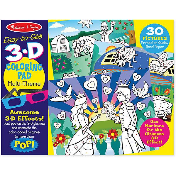 Фотография товара раскраска для девочек с 3D очками (4720651)