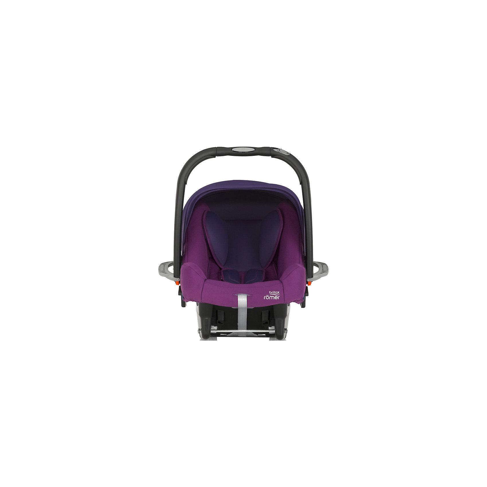 Автокресло Baby-Safe Plus SHR II, 0-13 кг., Britax Roemer, Mineral Purple (Britax Romer)