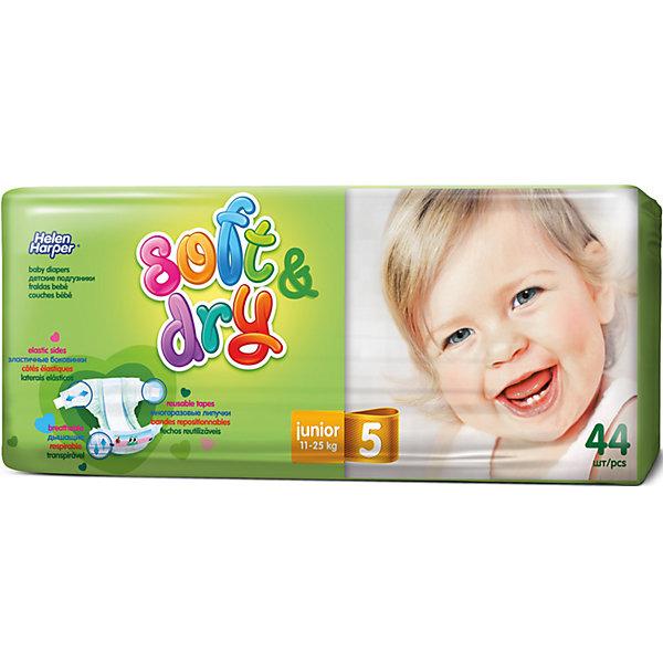 Купить Подгузники Soft & Dry junior Helen Harper 11-25кг., 44 шт., Турция, Унисекс