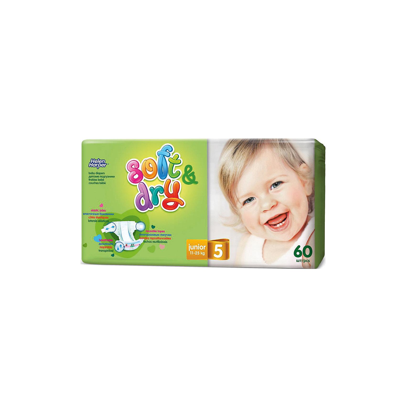Подгузники Soft  Dry junior Helen Harper 11-25кг., 60 шт.