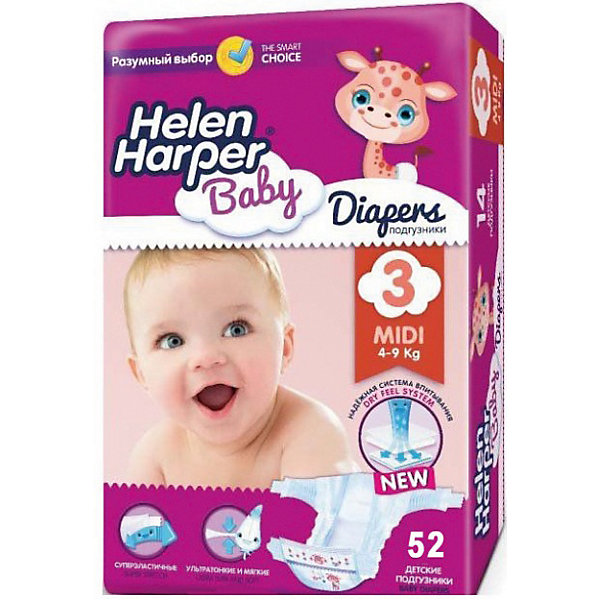 Helen Harper Baby Подгузники Midi 4-9 кг., 52 шт.