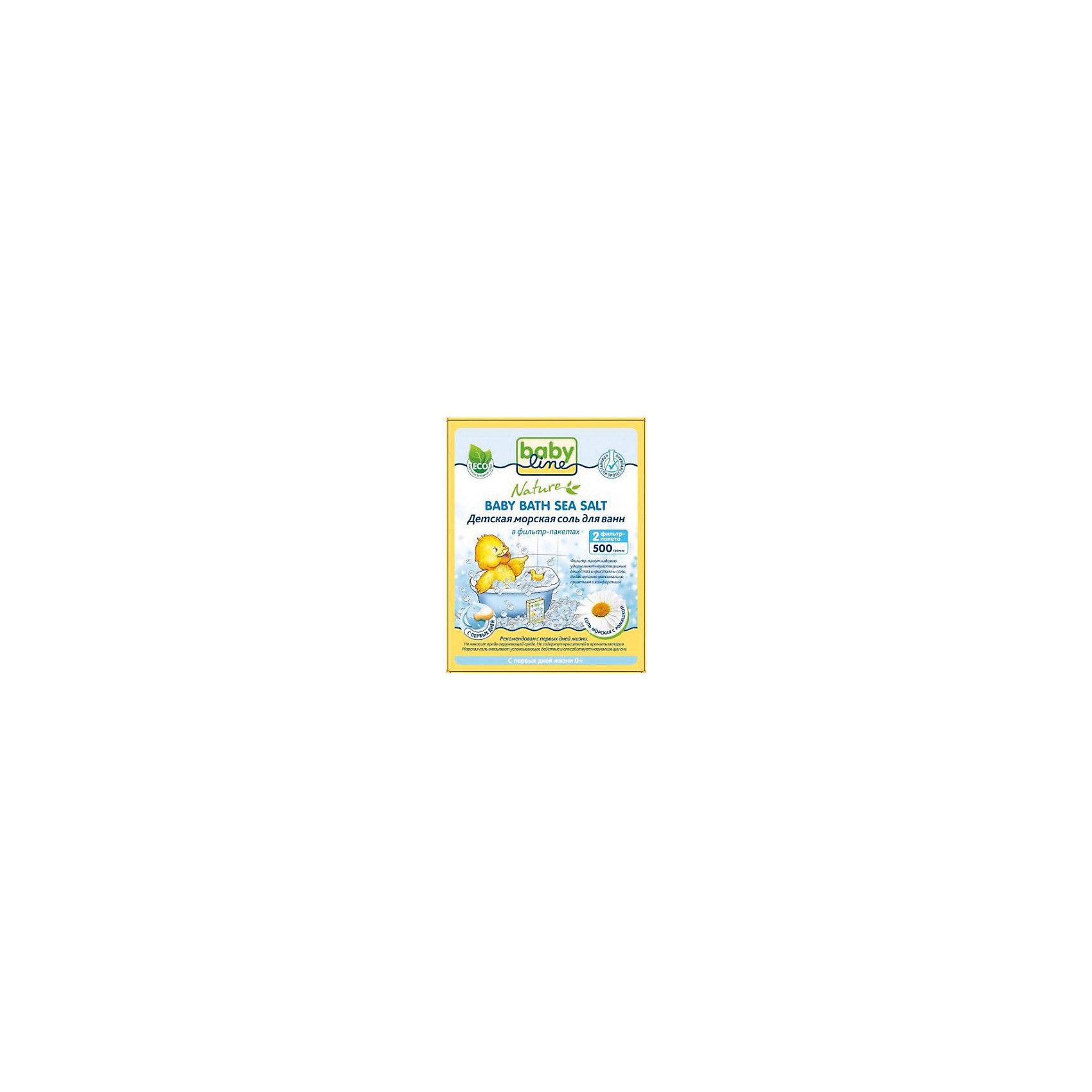 Детская морская соль для ванн с ромашкой, Babyline, 500 гр.