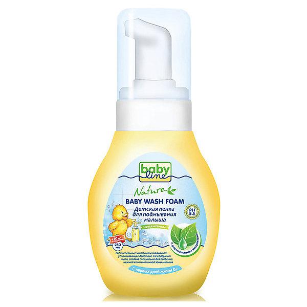 Babyline Пенка для подмывания малыша с растительн. Экстрактами, Babyline, 280 мл. пена для ванны babyline 500 мл