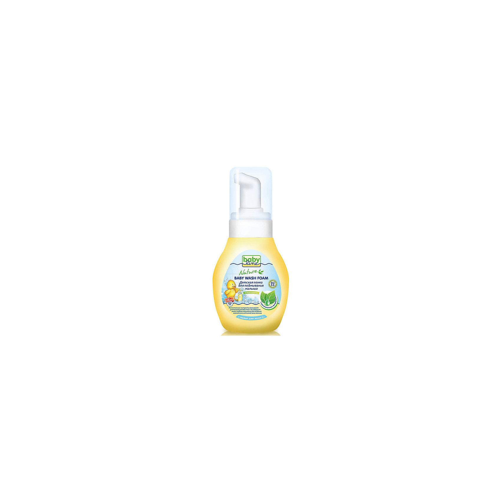Пенка для подмывания малыша с растительн. Экстрактами, Babyline, 280 мл.