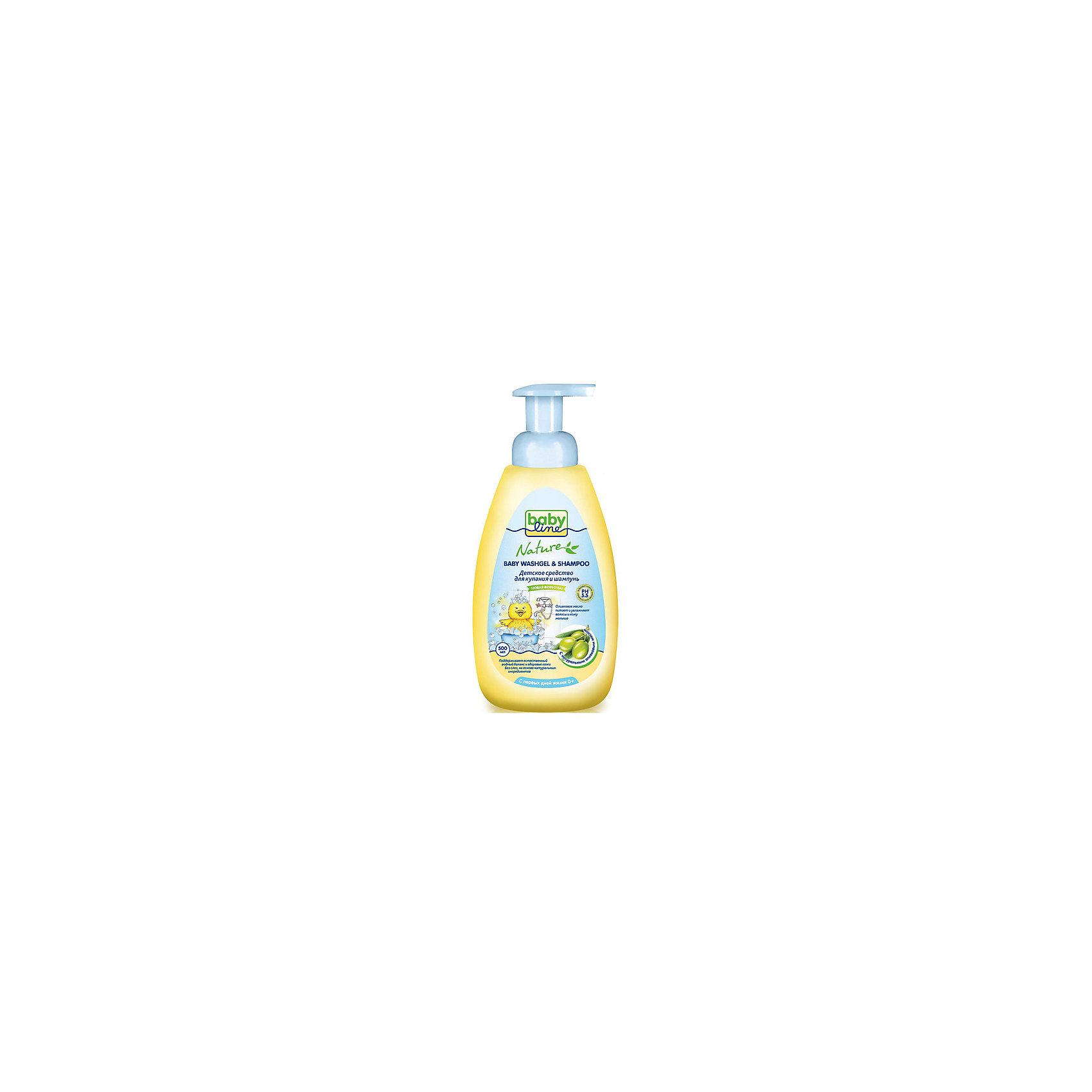 Средство для куп. и шампунь для детей с маслом оливы, Babyline, 500 мл.