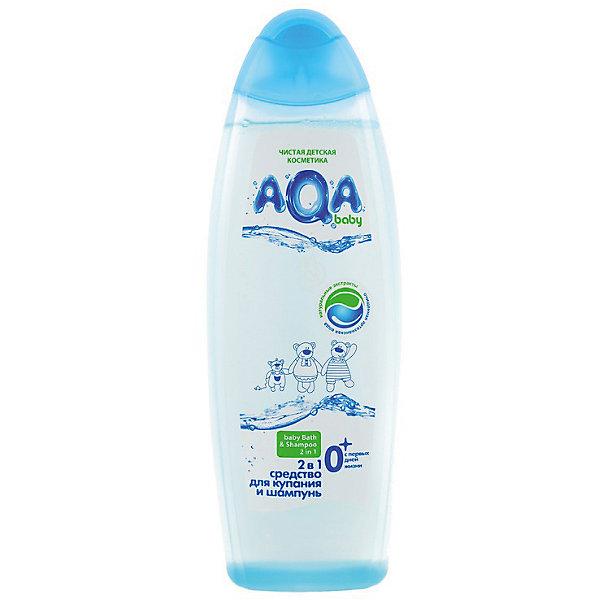 AQA baby Средство для купания и шампунь 2 в 1, AQA baby, 500 мл. шампуни и бальзамы aqa baby средство 2 в 1 aqa baby kids шампунь и гель для душа для девочек 250 мл