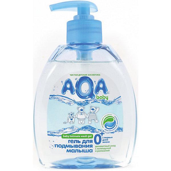 AQA baby Гель для подмывания малыша, 300 мл., AQA baby гель aqa baby с дозатором 300 мл