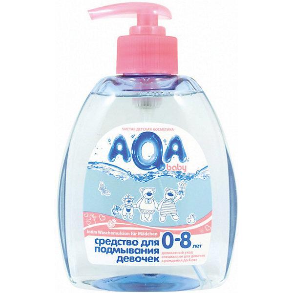 AQA baby Средство для подмывания девочек, AQA baby шампуни и бальзамы aqa baby средство 2 в 1 aqa baby kids шампунь и гель для душа для девочек 250 мл
