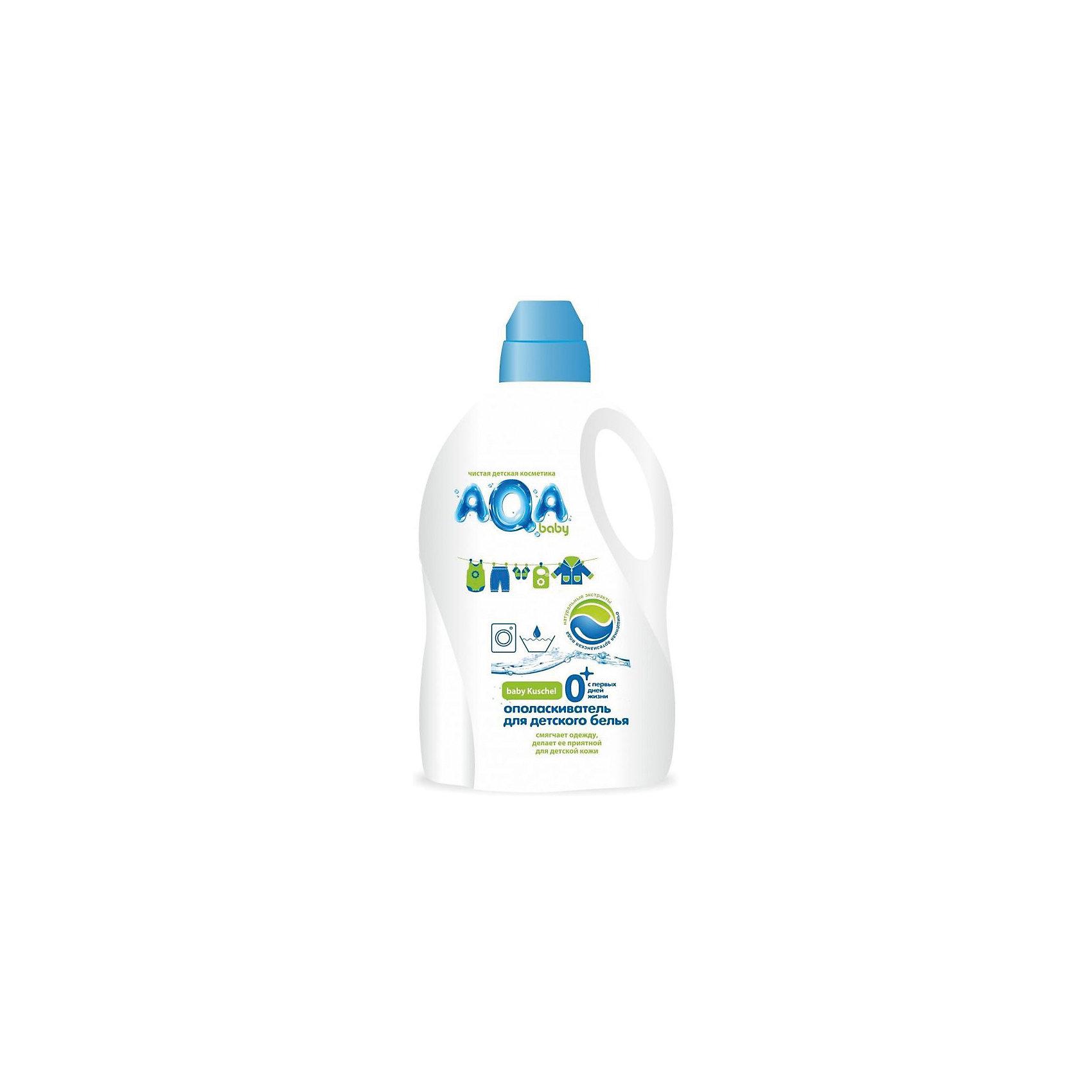 Ополаскиватель для детского белья, AQA baby