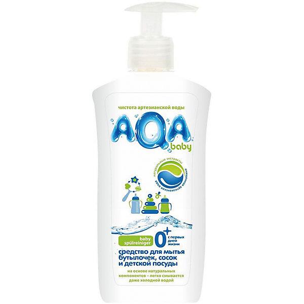 AQA baby Средство для мытья бутылочек, сосок и детской посуды, AQA baby