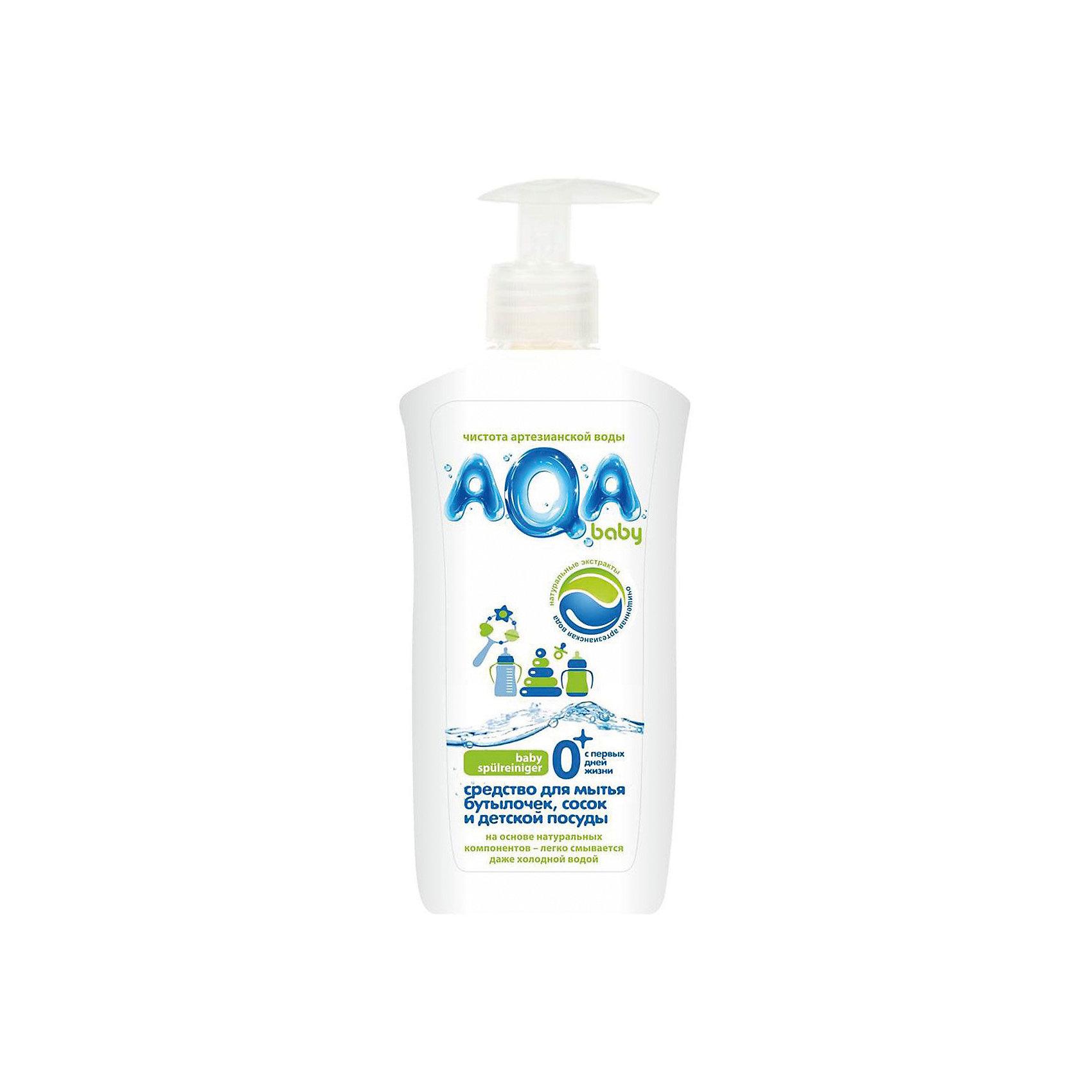 Средство для мытья бутылочек, сосок и детской посуды, AQA baby