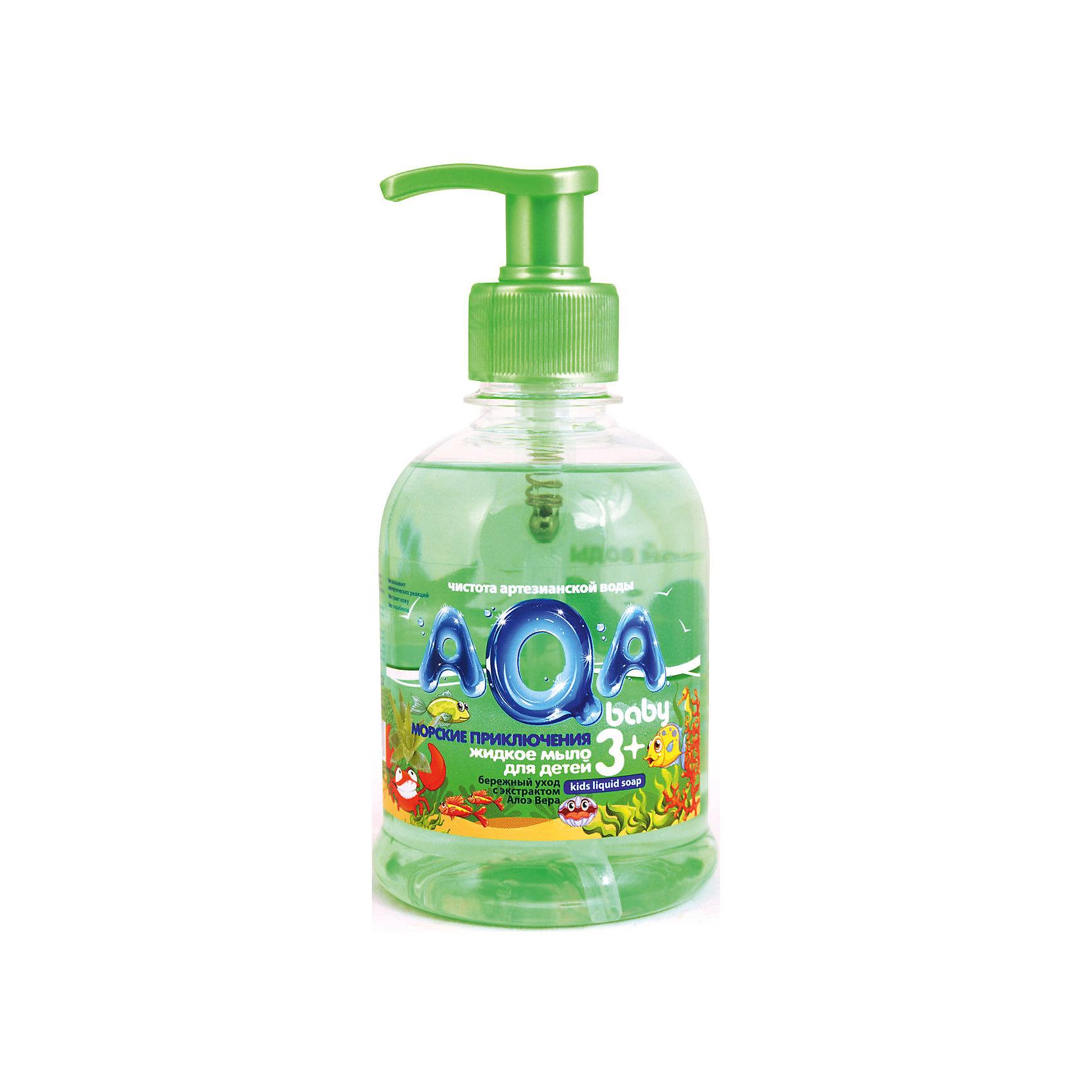 Жидкое мыло Морские приключения, AQA baby