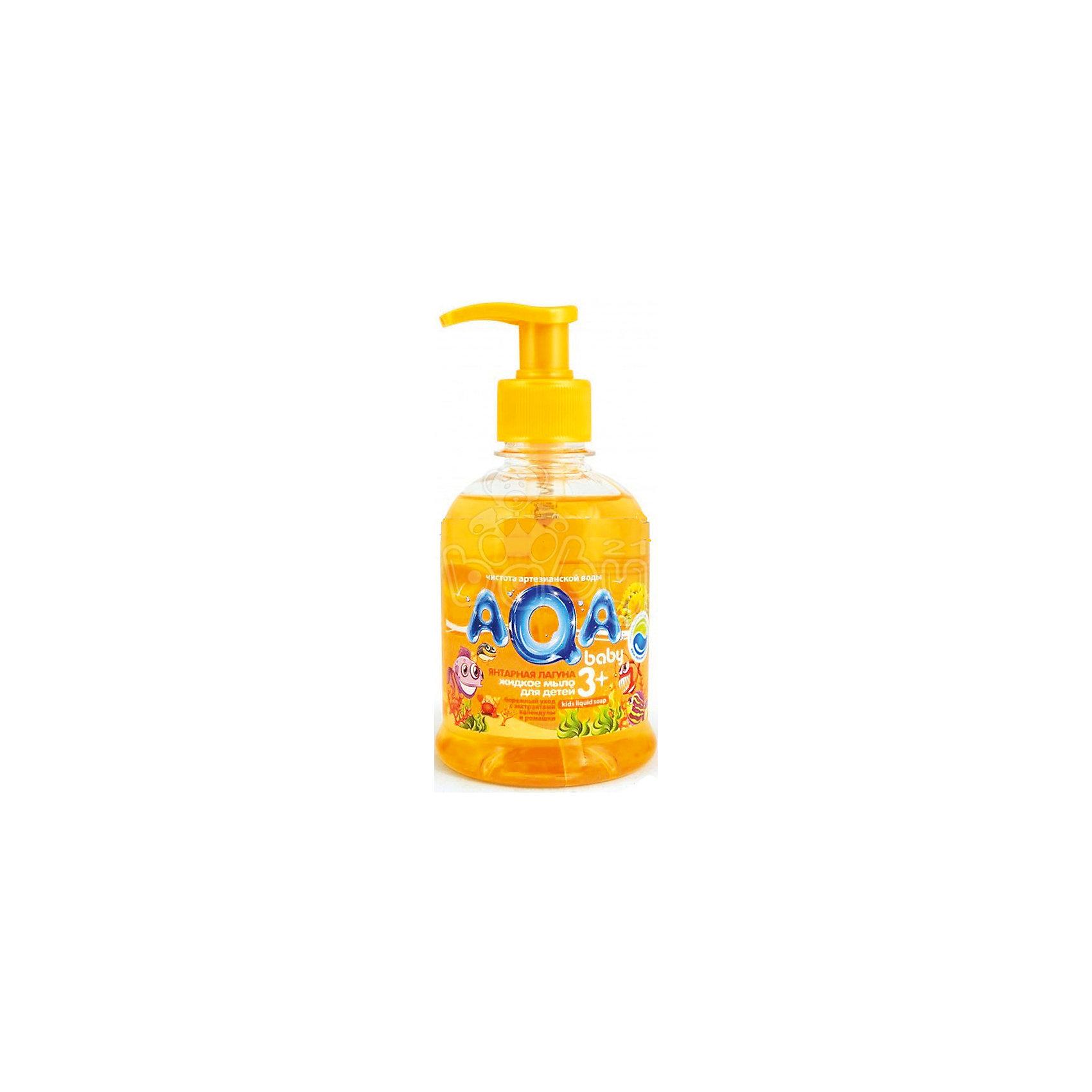 Жидкое мыло Янтарная лагуна, AQA baby