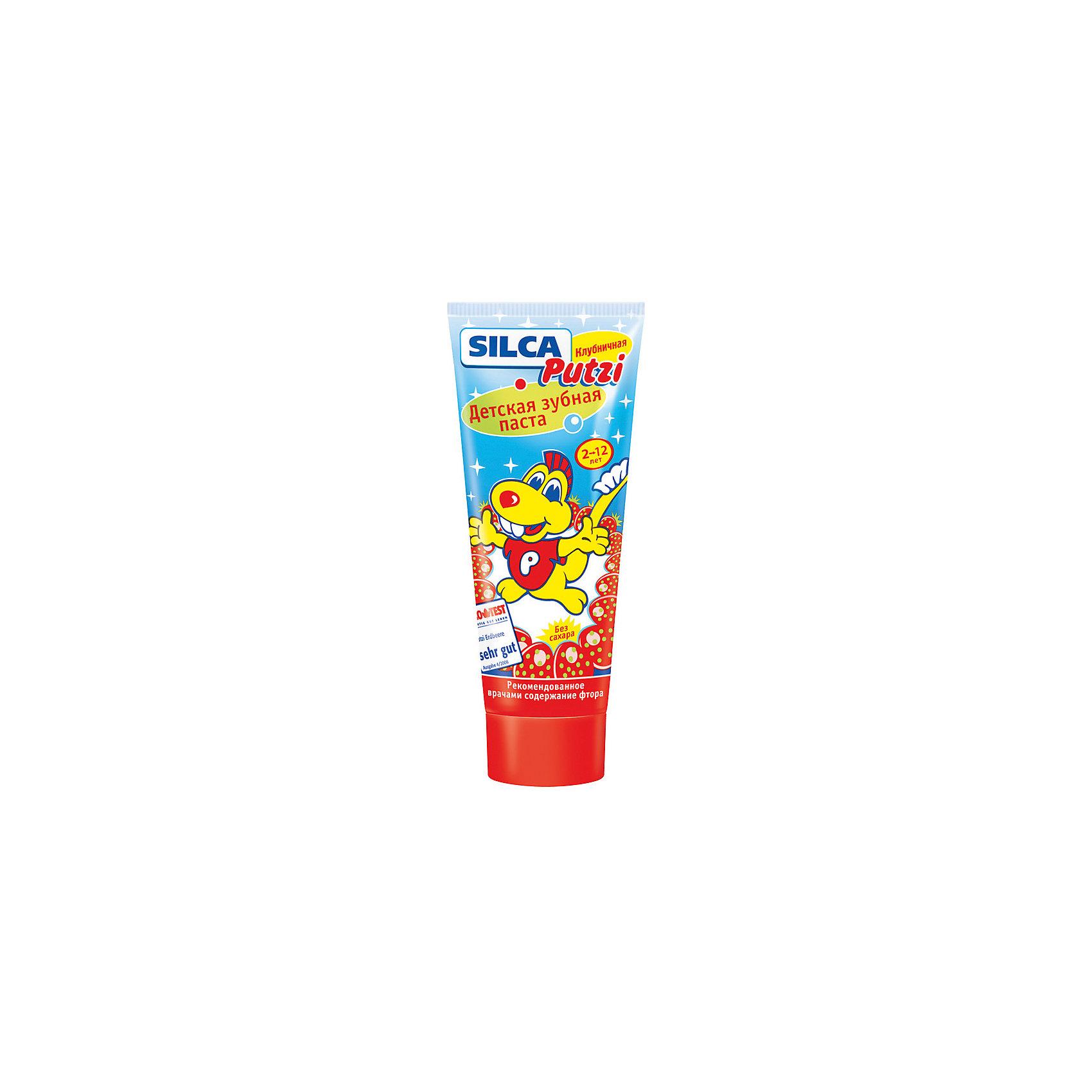 Зубная паста клубничная от 2 до 12 лет, Silca, 75 мл.