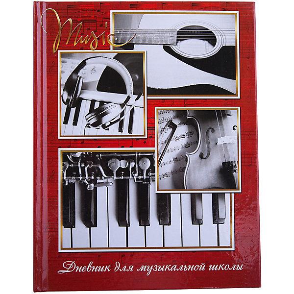 Дневник для музыкальной школы Инструменты, А5Дневники<br>Занятия ребенка музыкой всегда требуют приобретения специализированных атрибутов. Так пусть они будут стильными и качественными! Ведь с ними учиться - намного приятней.<br>Дневник для музыкальной школы Инструменты - стандартного формата А5, в нем - 48 л. Обложка - из плотного картона с красивым рисунком. Листы скреплены книжным креплением, это очень удобно и прочно. Дневник содержит полезный информационный блок. Изделие произведено из качественных и безопасных для ребенка материалов.<br><br>Дополнительная информация:<br><br>цвет: разноцветный;<br>формат: А5;<br>48 листов;<br>обложка: картон;<br>крепление: книжной;<br>есть информационный блок.<br><br>Дневник для музыкальной школы Инструменты, А5 можно купить в нашем магазине.<br>Ширина мм: 215; Глубина мм: 170; Высота мм: 10; Вес г: 225; Возраст от месяцев: 36; Возраст до месяцев: 2147483647; Пол: Унисекс; Возраст: Детский; SKU: 4746269;