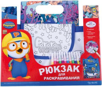 Сумка  рюкзак для раскрашивания  Пороро , артикул:4749225 - Пингвинёнок Пороро