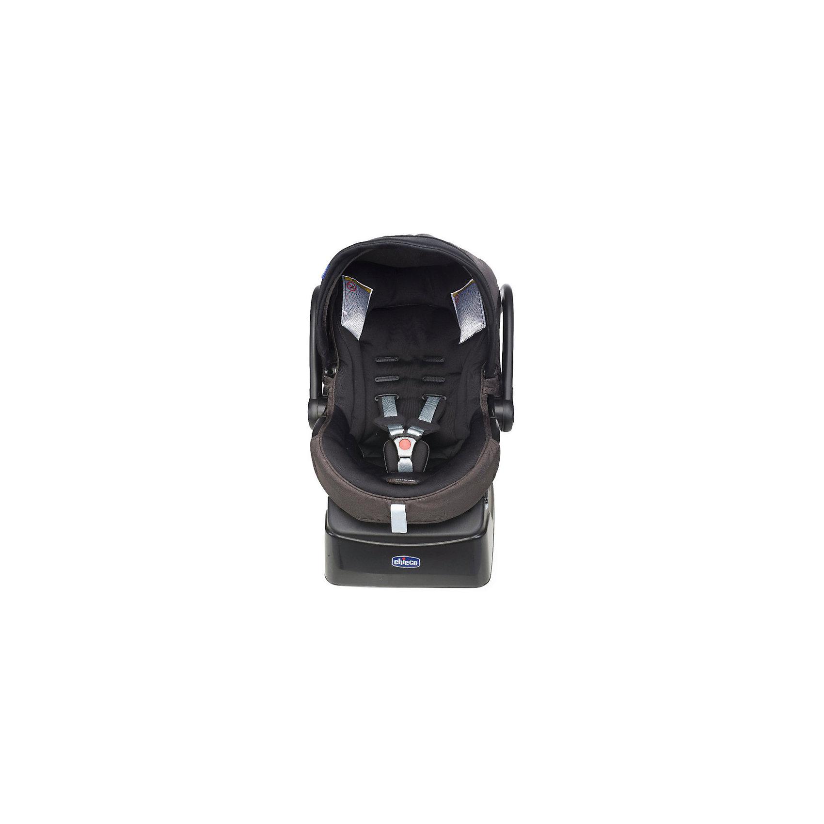 Автокресло CHICCO Auto-Fix Fast Baby, 0-13 кг, night