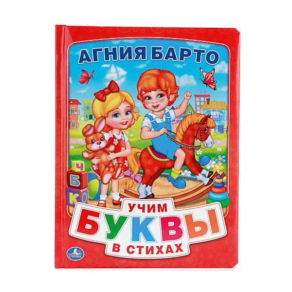 Умка Азбука в стихах, А. Барто, Умка умка книга с 33 кнопками азбука а л барто