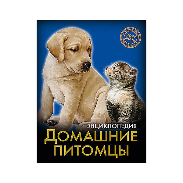 Проф-Пресс Энциклопедия