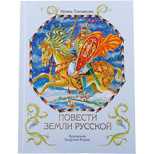 Малыш Поести земли русской