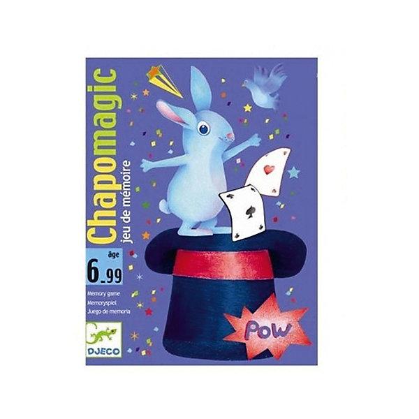 Карточная игра Шляпа волшебника, DJECOНастольные игры для всей семьи<br>Детская карточная игра Шляпа волшебника от французского производителя Djeco - увлекательная игры для детей и взрослых на скорость и сообразительность. <br><br>Правила игры Шляпа волшебника: <br><br>Целью игры является запомнить карточки. <br><br>Игрокам раздаётся по 3 карточки, которые они просматривают и кладут лицевой стороной вниз. Затем каждый игрок по очереди должен назвать цвет карточки, лежащей сверху. Если цвет назван правильно, игрок имеет право забрать карточку себе. Если же нет, то он кладет ее в общую колоду. Запас карт у игроков постоянно пополняется - они берутся из общей колоды и кладутся в низ стопки. <br><br>На некоторых картах содержится изображение шляпы волшебника: если игроку попадается такая карта, то все участники должны стукнуть ладонью по центру стола. Тот, кто сделал это последним, в качестве штрафа отдает одну из выигранных карточек. То же происходит, если кто-то ударил ладонью по столу по ошибке (на карте не было изображения шляпы волшебника). Также, для усложнения игры, на картах изображены различные значки: увидев их, участники должны совершить определенные действия, например, взять еще одну карточку из общей колоды, поменяться своими карточками с игроком слева и так далее. <br><br>Игра заканчивается, когда заканчиваются карточки в общей колоде. Победителем считается набравший больше всего карточек. <br><br>Изображения на карточках очень красочные и необычные. Малышам обязательно понравится не только играть с ними, но и рассматривать красивые картинки. <br><br>Игра продается в красочной яркой коробке, в которой можно хранить карточки. Игру удобно брать с собой в поездку или в гости. <br><br>Игра Шляпа волшебника прекрасно развивает быстроту реакции и наблюдательность ребенка, она станет прекрасным развлечением во время семейных вечером, а также подойдет для любого детского праздника. <br><br>Количество игроков: 2-4 человека.<br>Рекомендована для детей от 6 лет.<br>О