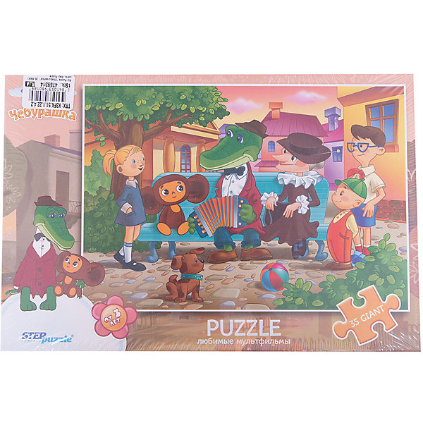 "Фотография товара пазл ""Чебурашка"", 35 MAXI деталей, Step Puzzle (4769314)"