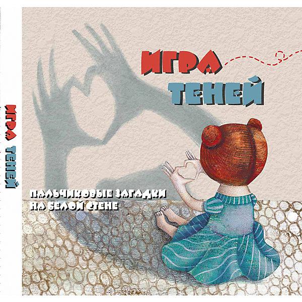 Игра теней: пальчиковые загадки на белой стенеПотешки, скороговорки, загадки<br>Характеристики товара: <br><br>• ISBN: 978-5-222-21562-3; <br>• возраст: от 1 года;<br>• формат: 170х167х9; <br>• бумага: картон; <br>• иллюстрации: цветные; <br>• серия: Малышкины книжки;<br>• издательство: Феникс; <br>• автор: Сонг К.Х.;<br>• количество страниц:10; <br>• размер: 17х16,9х9 см;<br>• вес: 192 грамма.<br><br>Книга «Игра теней: пальчиковые загадки на белой стене» поможет ребенку устроить домашний театр теней. Для игры юному артисту потребуются лишь собственные руки, настольная лампа и простынь. Ребенок будет показывать различные фигуры, а зрители постараются угадать, что показывает артист.<br><br>Книгу «Игра теней: пальчиковые загадки на белой стене», Феникс можно купить в нашем интернет-магазине.<br>Ширина мм: 170; Глубина мм: 169; Высота мм: 9; Вес г: 202; Возраст от месяцев: 12; Возраст до месяцев: 60; Пол: Унисекс; Возраст: Детский; SKU: 4771380;